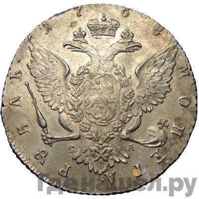 Реверс 1 рубль 1768 года СПБ TI СА