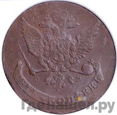 Реверс 5 копеек 1764 года СМ