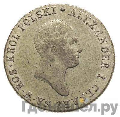 Аверс 2 злотых 1819 года IВ Для Польши
