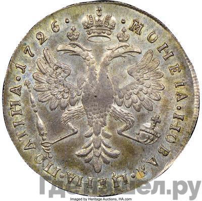 Реверс Полтина 1726 года  Московский тип, портрет влево