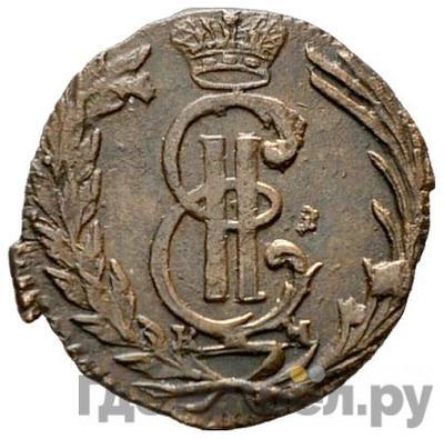 Аверс Полушка 1769 года КМ Сибирская монета