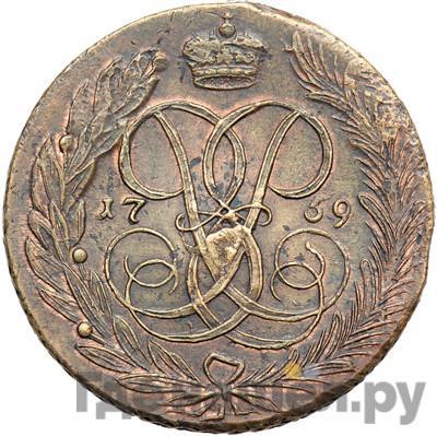 Аверс 5 копеек 1759 года