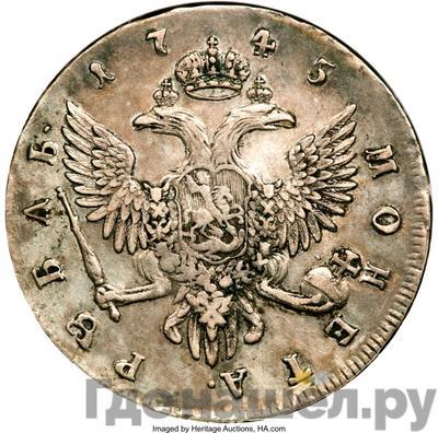 Реверс Полуполтинник 1744 года ММД