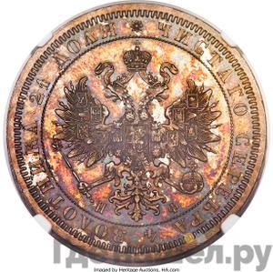 Реверс 1 рубль 1866 года СПБ НФ