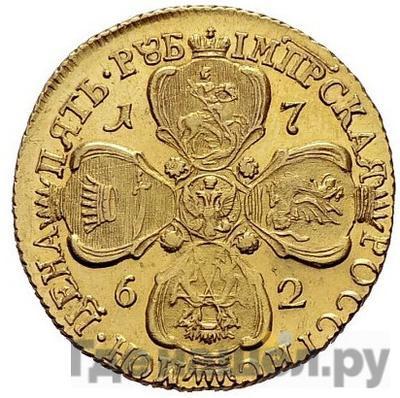 Реверс 5 рублей 1762 года Петра 3