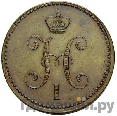 Реверс 3 копейки 1842 года СПМ