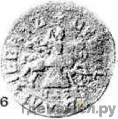 Реверс 1 копейка 1717 года НДЗ  Всадник нового рисунка, с черпаком Дата аѰ3I