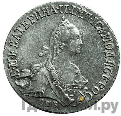 Аверс 20 копеек 1773 года СПБ