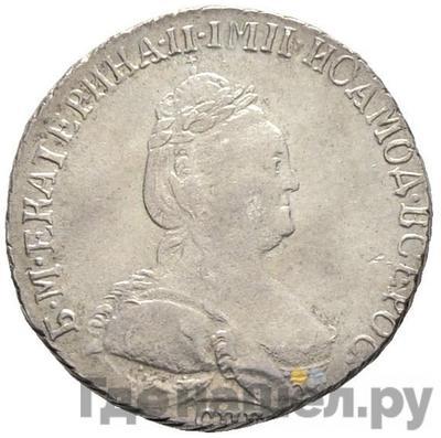 Аверс Гривенник 1796 года СПБ