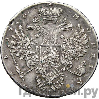 1 рубль 1730 года   Корсаж непараллельный, 5 наплечников без фестонов Корона шире