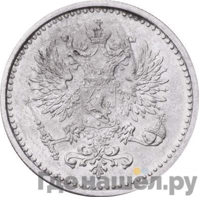 Реверс 75 пенни 1863 года  Пробные Для Финляндии