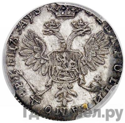 Реверс Червонец 1706 года     Новодел  серебро