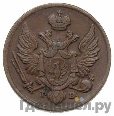 Аверс 3 гроша 1819 года IВ Для Польши