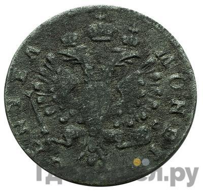 Реверс 2 гроша 1760 года  Для Пруссии Хвост орла широкий