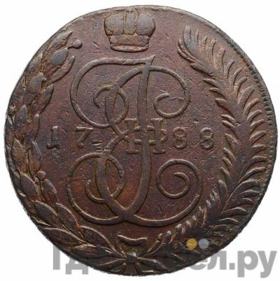 Аверс 5 копеек 1788 года ТМ
