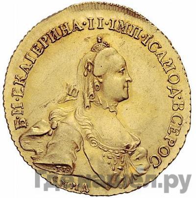 Аверс 10 рублей 1763 года ММД