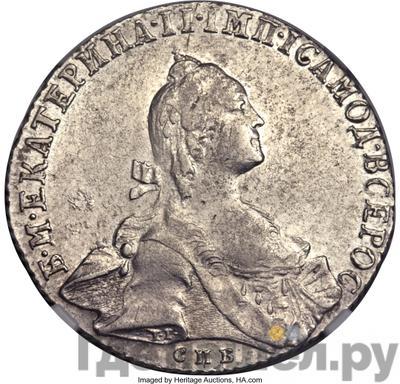 Аверс Полтина 1766 года СПБ АШ
