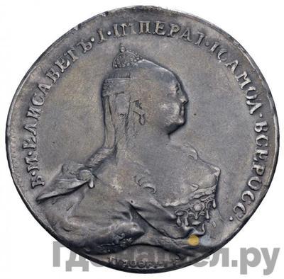 Аверс Медаль 1759 года  Победителю над Пруссаками