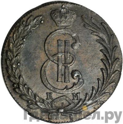 Аверс 10 копеек 1781 года КМ Сибирская монета