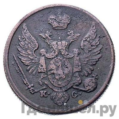 Реверс 3 гроша 1834 года KG Для Польши