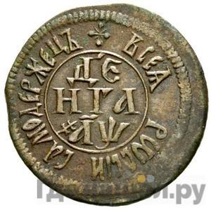Аверс Денга 1700 года