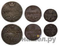 Аверс Двойной абаз 1804 года ПЗ Для Грузии