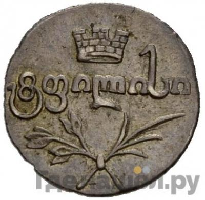 Полуабаз 1823 года АК Для Грузии