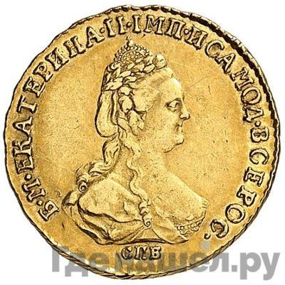 Аверс 2 рубля 1785 года СПБ