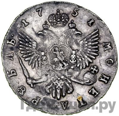 Реверс 1 рубль 1751 года ММД
