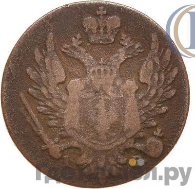 Реверс 1 грош 1821 года IВ Для Польши