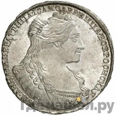 Аверс Полтина 1735 года   Кулон на груди св. Георгий без плаща