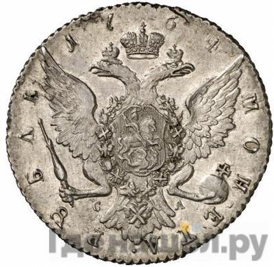 Реверс 1 рубль 1764 года СПБ TI СА