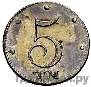Аверс 5 копеек 1787 года ТМ Таврические