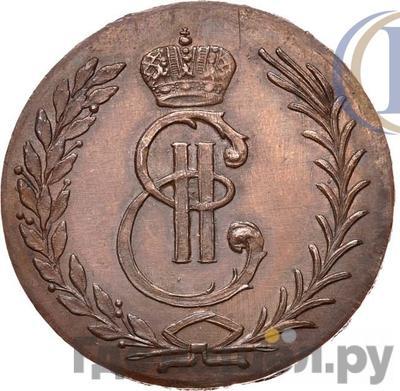 Аверс 5 копеек 1766 года  Сибирская монета
