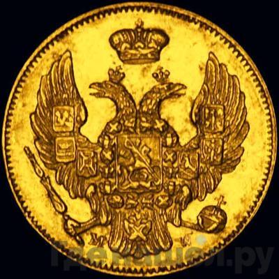 3 рубля - 20 злотых 1840 года МW Русско-Польские