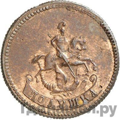 Реверс Полушка 1765 года