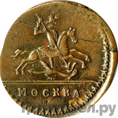 Реверс 1 копейка 1728 года МОСКВА   Год сверху вниз