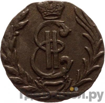 Аверс Полушка 1777 года КМ Сибирская монета