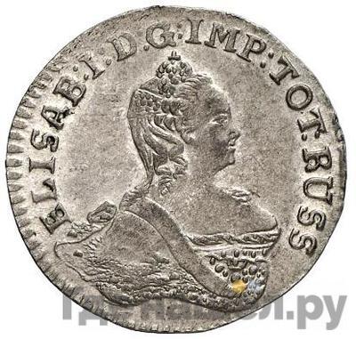 Аверс 6 грошей 1762 года Для Пруссии