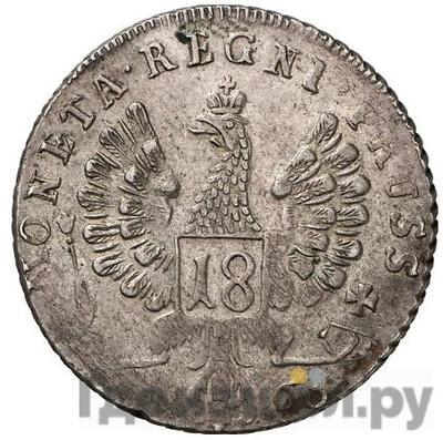 Реверс 18 грошей 1760 года  Для Пруссии