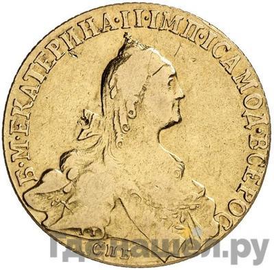 Аверс 10 рублей 1768 года СПБ  Портрет шире