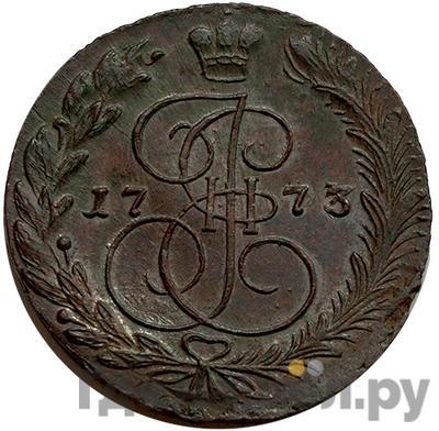 Аверс 5 копеек 1773 года ЕМ