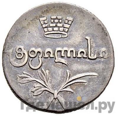 Аверс Абаз 1822 года АК Для Грузии