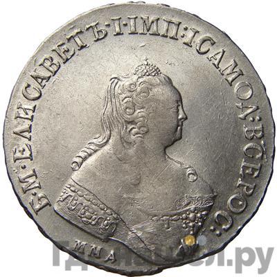 Аверс 1 рубль 1758 года ММД ЕI