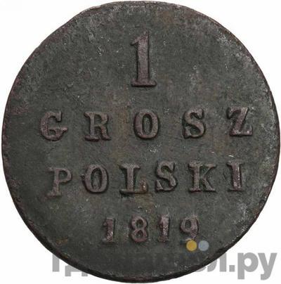 1 грош 1819 года IВ Для Польши