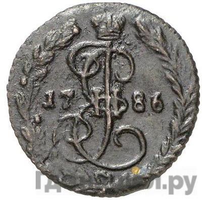 Аверс Денга 1786 года ЕМ