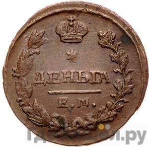 Аверс Деньга 1827 года ЕМ ИК