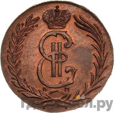 Аверс 2 копейки 1770 года КМ Сибирская монета