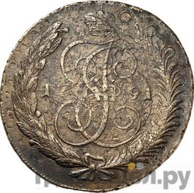 Аверс 5 копеек 1791 года ЕМ Павловский перечекан