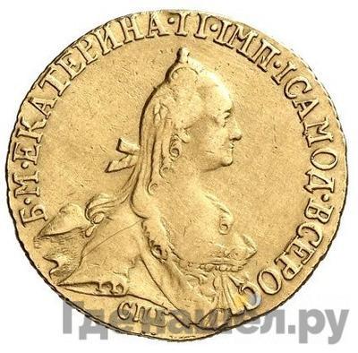 Аверс 5 рублей 1772 года СПБ